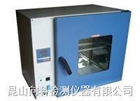 烘箱又名烤箱 XK-8064-C