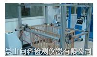 童床框架紧固件耐久性试验机 XK-1078