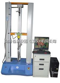 电脑式皮革拉力测试仪 XK-8010
