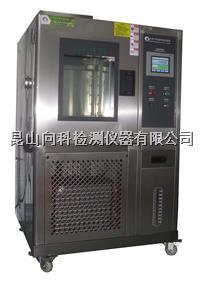 快速溫變試驗箱 XK-8072