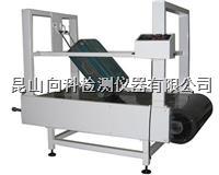 皮箱行走耐牢试验机xk-7001由向科仪器专业供应 XK-7001