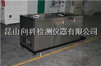 XK-3010-F成鞋防寒性试验机 XK-3010-F