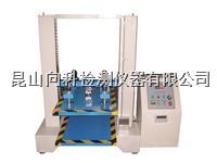 纸盒抗压试验机(微电脑型) XK-5001-S