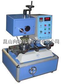 国标整鞋耐磨试验机符合标准GB3903.2 XK-3042