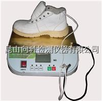 鞋子抗静电测试仪 XK-3062
