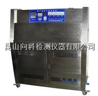 橡胶老化测试仪 橡胶紫外老化测试仪 XK-8069