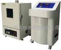 電池短路試驗機/電池短路測試儀 XK-1034