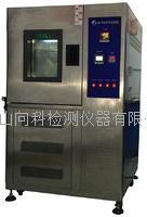 苏州立式成鞋保暖性试验机 XK-3010-C
