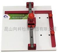 平行裁切機 符合JIS-Z0403-2 XK-5004