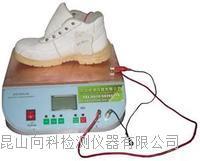 鞋子防静电测试仪 XK-3062