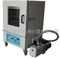 电池高空低气压模拟试验箱 XK-1036