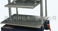 江苏新款泡棉反复压缩检测仪厂家 XK-9013