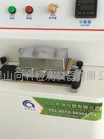 订制印刷品耐磨试验机价格 XK-5018