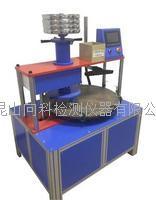 供应脚轮磨砂耗测试仪浙江厂家 XK-3907