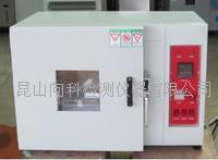 苏州XK-8064干燥箱专业定制 XK-8064
