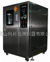 皮革涂层低温冷裂试验机/皮革涂层低温脆裂试验机 XK-3010-W