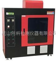 汽车内饰材料燃烧试验装置 XK-3056