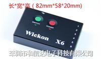 喷涂炉温曲线测试仪WICKON WICKON/X6