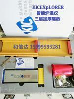 KIC炉温测试仪KICEXPLORER测温仪KIC炉温仪KIC测温仪9通道维修 配件 样正