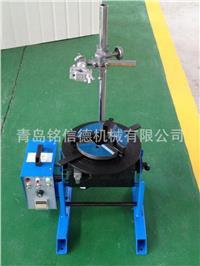 现货直销管法兰专用轻型变位机变位器焊接专机焊接转台焊接翻转台 KB-30