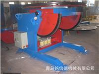 HB系列重型变位机 环缝焊接专机 喷涂用变位器 焊接转台 经济实用焊缝美观 HB-20