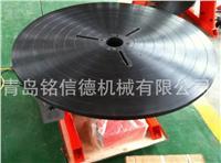 特制1m工作台面变位机/用于焊接直径小于1m的圆形工件/送货上门 KB-300