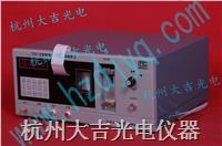 智能冷原子熒光測汞儀 ZYG-Ⅱ型