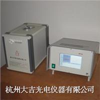 核磁共振含油率測定儀 HCY-30