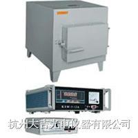箱式電阻爐 SX-2.5-10