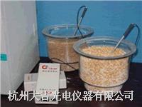 倉儲糧食蟲害探測系統 CH-XP