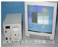 直鏈淀粉測定儀 DPCZ-Ⅱ