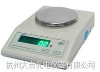 電子天平1000g/0.1g TD4001