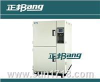 冷热冲击试验仪 BA-THS50