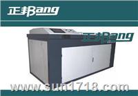 微机控制紫外预处理试验机