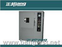 ASTM-D 1148辐照试验设备箱