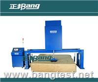 康奈尔型床垫测试机