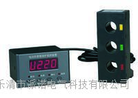 电动机监控保护器