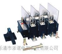 HH15(QSA)隔離開關熔斷器組