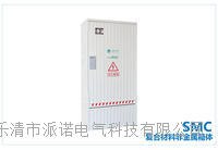 400V低壓電纜分支箱(SMC電纜分接箱)