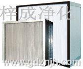 铝框高效过滤器