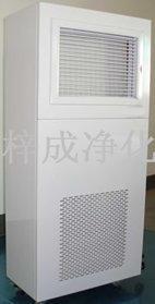 ZC-移动式自净器