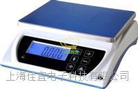 电子秤维修-10吨电子秤维修-洪江电子秤维修【佳宜电子】