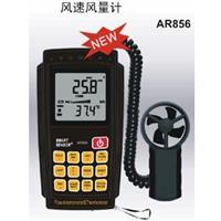 AR846/856数字风速风量计