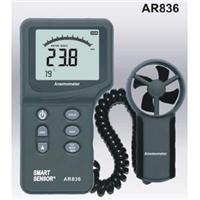 AR836风速风温计