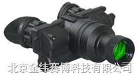俄罗斯NVS7三代微光夜视仪(符合美军标STD810标准)
