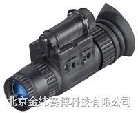 美国ATN NVM-14二代增强型微光夜视仪(符合美军标STD810标准)
