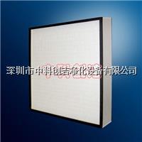 AAF超高效空氣過濾器,AAFH15,H16,H17;0.12um超高效過濾器 AAFH15,H16,H17;0.12um超高效過濾器