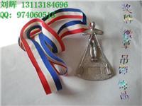 奖牌 徽章 吊饰饰品 87