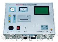 真空度测试仪 BC3120B