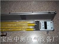 有线核相仪 DHX
